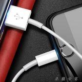 數據線原裝iPhone6/7/8/x/5/6s/5s手機充電線器
