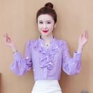 限時特價 泡泡袖長袖雪紡襯衫女裝春秋裝年新款荷葉邊紫色超仙打底上衣