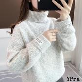 【YPRA】毛衣 高領 女士毛衣 套頭 寬鬆 外穿 打底衫