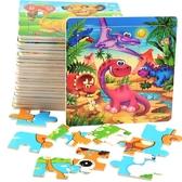 拼圖木制9片拼圖20款裝少兒動物卡通益智早教積木玩具1-3-5周歲