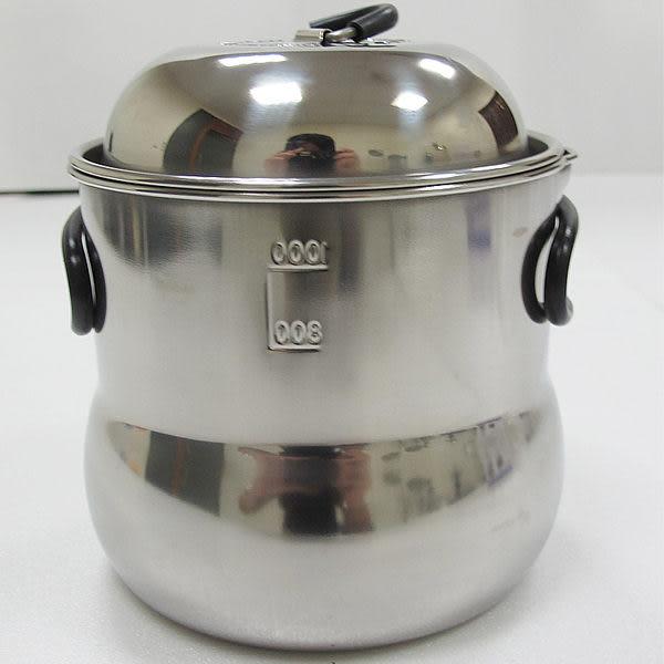 【Wen Liang】攜帶型炊具(茶壺鍋) ST-2005/城市綠洲(炊具、杯子、露營登山用品)