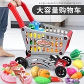 購物車玩具小推車切水果超市手推車小孩過家家廚房切樂 海角七號