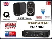 『金鼠迎新@獨家限定』英國 Q Acoustics 3020i 書架喇叭+ MARANTZ PM6006 綜合擴大機