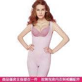 思薇爾-舒曼曲現系列M-XL輕塑型全身束衣(裸粉色)
