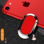 引磁片 車載手機支架引磁片磁性磁鐵磁吸汽車粘貼式吸盤吸鐵片指環扣創意個性 6色