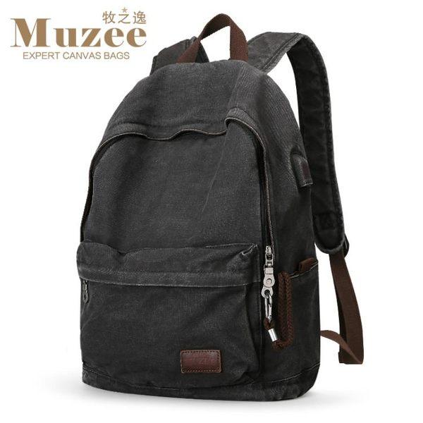 雙肩包男士休閒帆布包背包時尚潮流學生書包男電腦包旅行包