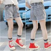 女童夏裝2021新款洋氣韓版中大童夏季外穿百搭兒童薄款牛仔短褲潮 美眉新品