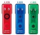 日本 Tenori 萬用壓式雙面膠 點點貼(顏色隨機出貨)[霜兔小舖]
