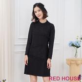 【RED HOUSE 蕾赫斯】素面流蘇洋裝