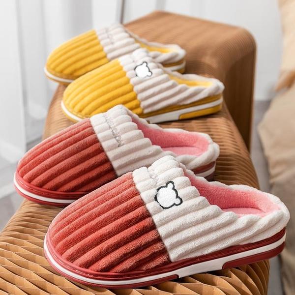 棉拖鞋女秋冬天2021年新款室內居家居情侶可愛厚底毛拖家用男冬季 格蘭小鋪