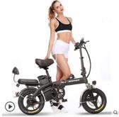 電動車 電動自行車可折疊鋰電池助力代駕成人男女士代步小型電瓶車 MKS韓菲兒