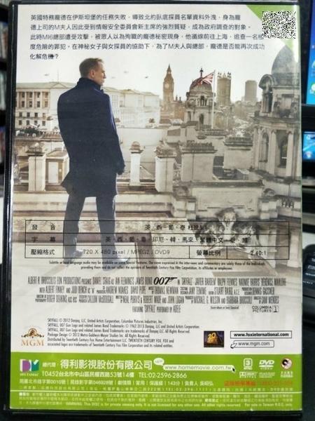 挖寶二手片-D24-正版DVD-電影【007:空降危機】-丹尼爾克雷格 雷夫范恩斯-(直購價)