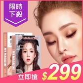 韓國 16brand 迷你雜誌眼影腮紅盤(8.5g) 款式可選【小三美日】$349