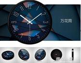 摩門鐘錶掛鐘客廳創意現代時鐘石英鐘錶掛錶臥室靜音個性大號壁鐘『櫻花小屋』