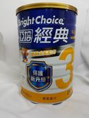 亞培經典3號 優質成長奶粉  1650g 超商限2瓶