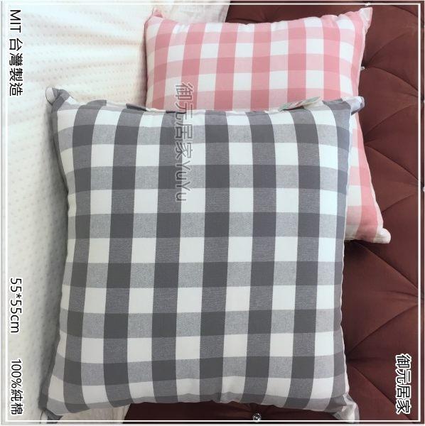 最後一顆-MIT 100%純棉˙新主張【粉色格調】超厚實˙耐用˙客廳專用˙大抱枕(55*55cm)