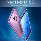 韓國Spigen 三星 S9 S9+ Plus NEO HYBRID CC 抗震邊框透明手機殼 保護殼【A026601】