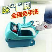 拖把桶旋轉拖把免手洗家用神器雙驅動干濕兩用自動拖地桶拖布 都市韓衣