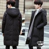 羽絨外套 加厚青年修身韓版過膝男中長款連帽外套