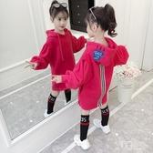 女童衛衣秋冬裝新款韓版中大兒童女孩中長款加絨加厚洋氣上衣 yu9177【艾菲爾女王】