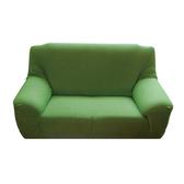 HOLA 混紡彈性二人沙發套170x100cm 綠色