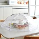 日本廚房可折疊飯菜罩大號家用白色圓形小號防蚊餐桌罩 HH2007【極致男人】