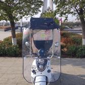 電動電瓶車雨棚新款摩托車雨棚擋風罩擋雨透明遮雨蓬自行車防雨傘 LX