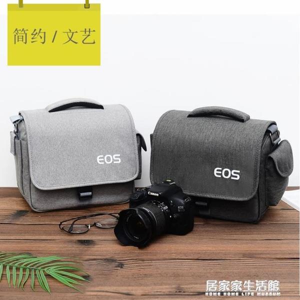佳能相機包 單反單肩微單攝影EOS90D70D 200D二代850D M50M6男6D2 居家家生活館