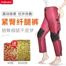 小腿大腿美腿儀器腿機腿部按摩器材足療機肌肉型頑固型快速