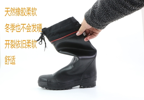 雨鞋鋼鋼底防砸防穿刺防扎膠鞋