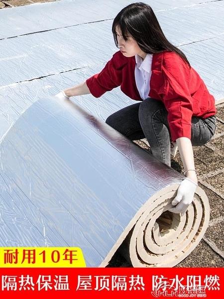 隔熱板耐高溫樓頂隔熱材料屋頂保溫棉防火自黏陽光房水管隔熱棉好樂匯