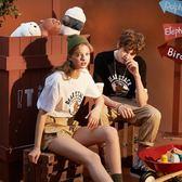 情侶裝唐獅2019夏季新款情侶裝夏裝短袖t恤男潮牌寬鬆韓版學生半袖衣服 貝芙莉