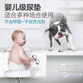尿布尿墊尿片 狗狗尿墊寵物尿墊尿不濕狗尿片寵物用品吸水墊狗尿布 【星時代生活館】