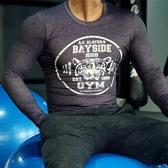 現貨 男健身長袖速幹彈力T恤打底訓練壓縮運動緊身衣【古怪舍】