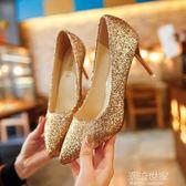 婚禮銀色尖頭高跟鞋亮片婚鞋漸變色細跟單鞋女金色伴娘鞋年會宴會『潮流世家』