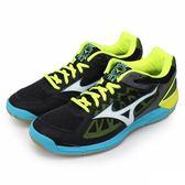 美津濃  MIZUNO 男排球鞋  Wave Supersonic (灰藍) 排球鞋 透氣 V1GA184002【 胖媛的店 】
