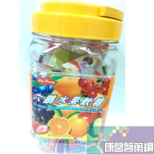 康馨-【六鵬】手提 維他命水果軟糖100g