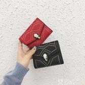 短皮夾 小錢包女短款學生韓版2020新款小清新三折疊零錢夾位鉚釘搭扣皮夾 艾維朵