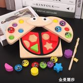 寶寶釣魚游戲早教形狀認知配對顏色感知積木2-34歲男女孩兒童玩具igo 金曼麗莎
