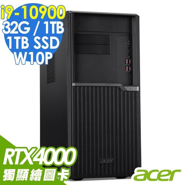 【現貨】ACER Altos P30F7 繪圖工作站 i9-10900/RTX4000 8G/32G/1TSSD+1TB/500W/W10P