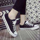 帆布鞋男低筒百搭白色鞋子板鞋布鞋情侶小白鞋休閒鞋