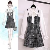 小香風套裝2020秋季新款大碼女裝胖妹妹連衣裙顯瘦減齡襯衫兩件套 蘿莉新品