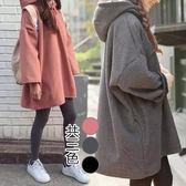 【韓國KW】(預購) M~2XL 韓系休閒連帽造型上衣