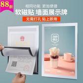 定制A4中介房源展示牌A5玻璃櫥窗廣告雙面展示磁性貼房產信息展示板A3