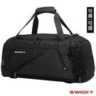 SWICKY~ 大容量多功能旅行袋(黑) 可雙肩背/可手提/健身包/行李袋