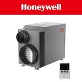 Honeywell True Dry DR120 智慧型全戶除濕機