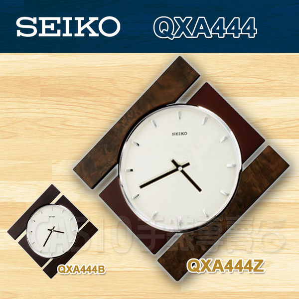 CASIO 手錶專賣店 SEIKO 精工掛鐘  QXA444Z/QXA444 時尚品味木質菱型掛鐘