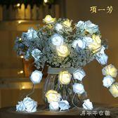 玫瑰花房間裝飾情人節浪漫求婚生日臥室佈置電池LED彩燈閃燈串燈
