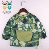2-8歲兒童畫畫圍裙長袖畫畫衣全防水反穿護衣寶寶吃飯罩衣 走心小賣場