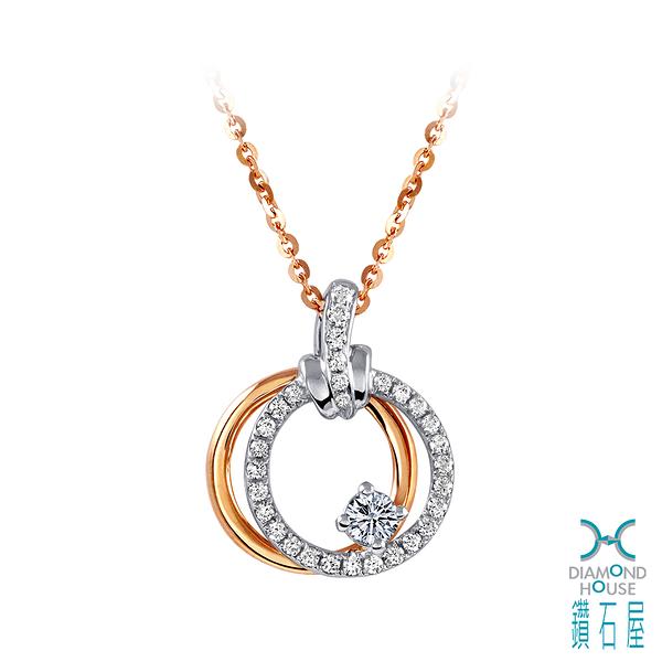 【鑽石屋】雙色K金鑽石項鍊